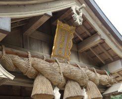 【妊活神社】鳥取県の妊活女性に人気の妊活神社・子宝神社を大公開