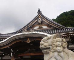 【妊活神社】青森県の妊活神社・子宝神社を大公開