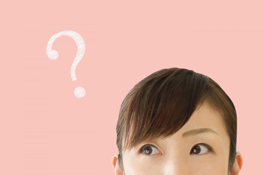 【妊活ジンクス】妊活のジンクスを成功させる方法!
