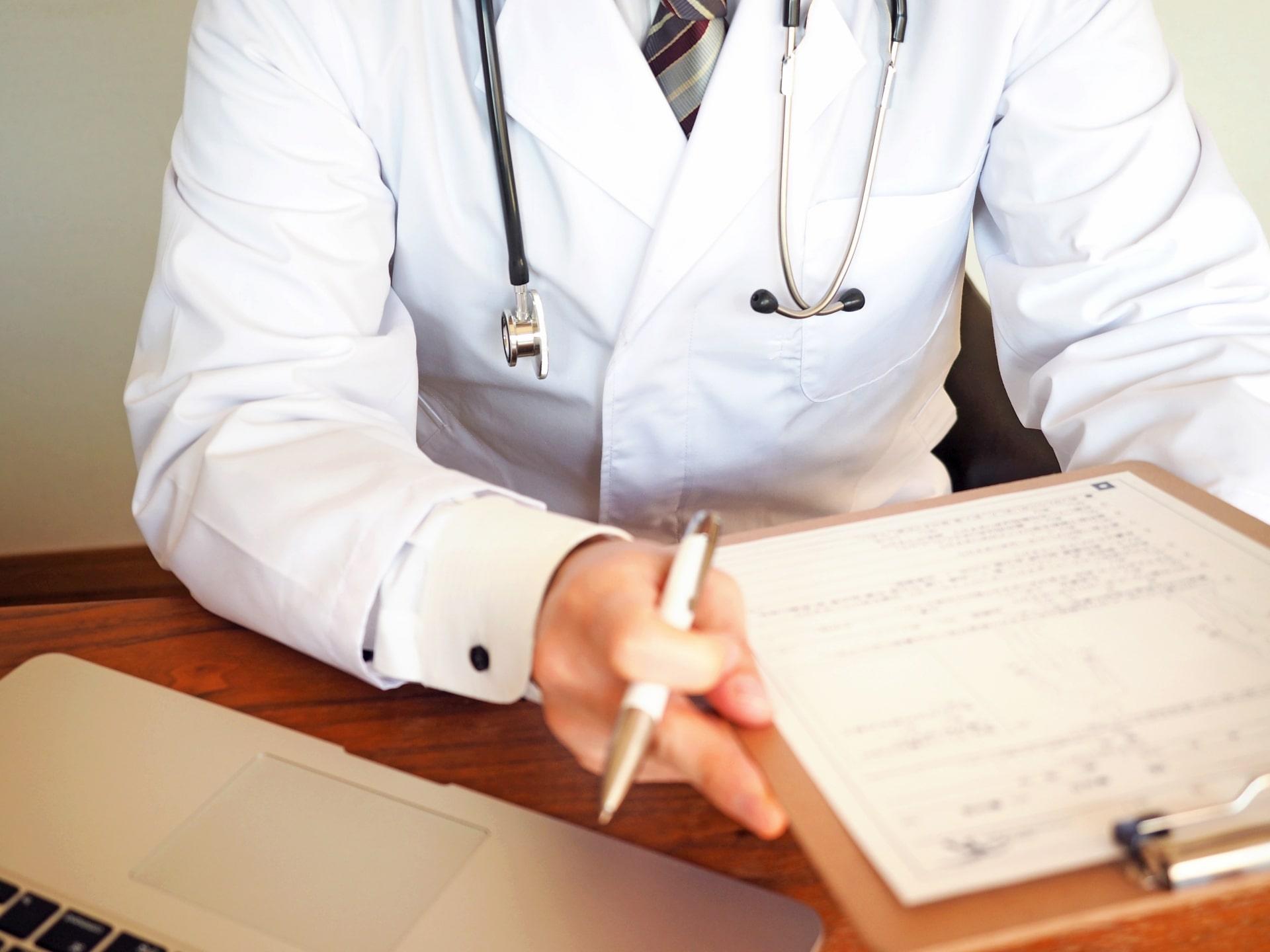 妊活中には「かかりつけ医」を決めることが重要!